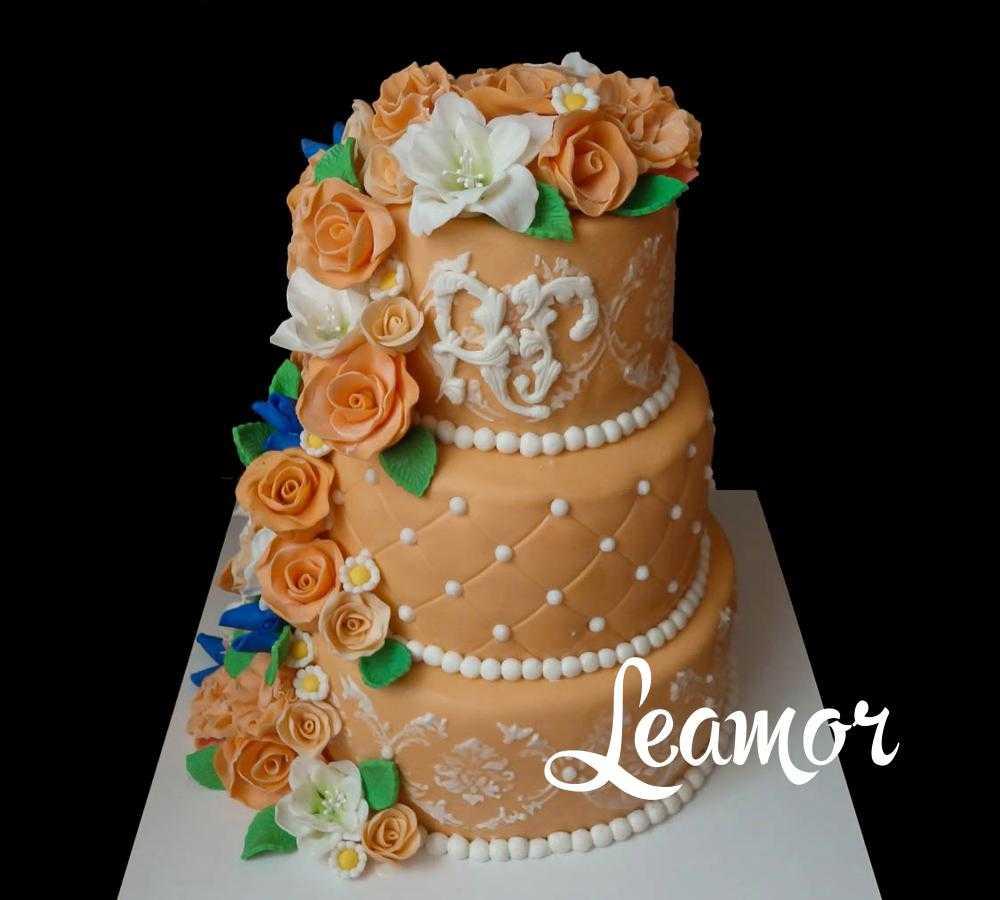 Оранжевый свадебный торт
