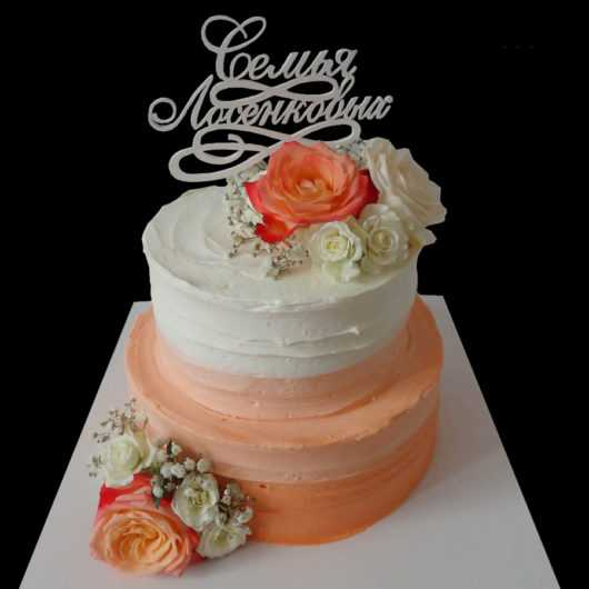Свадебный торт с оранжевым градиентом