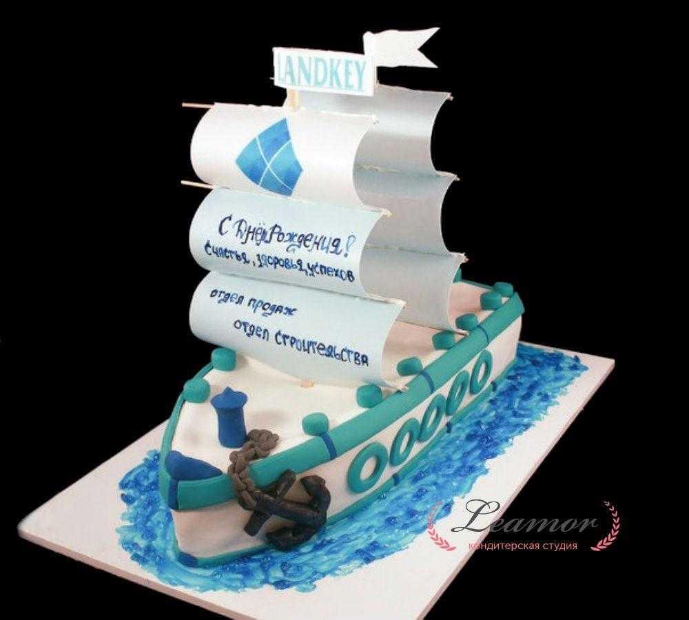 Торт фрегата с парусами