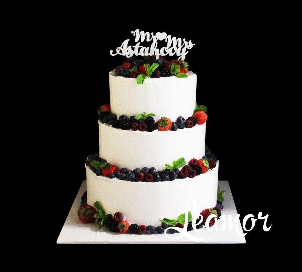 Свадебный торт Ягодный карнавал